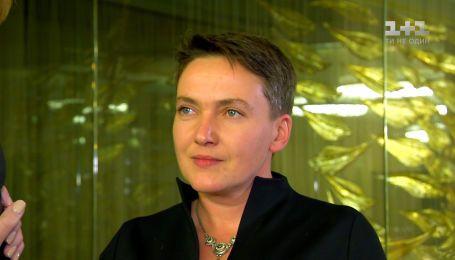 Кто зовет замуж Надежду Савченко