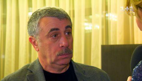 Євген Комаровський розповів, як був колись радником родини Зеленських