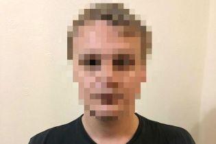 """Судимый киевлянин и иностранец. В полиции раскрыли подробности задержания грабителей """"Ощадбанка"""""""