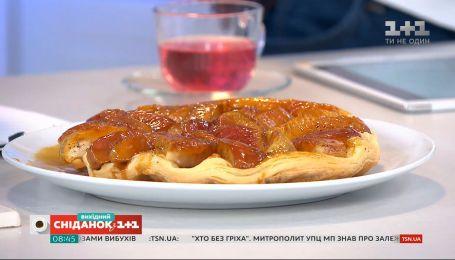 Пирог с карамелизированным яблоками - фирменный рецепт Валентины Хамайко