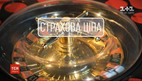 Подарунок чи пастка: від 1 січня 2020 року українці самі обиратимуть тариф на газ