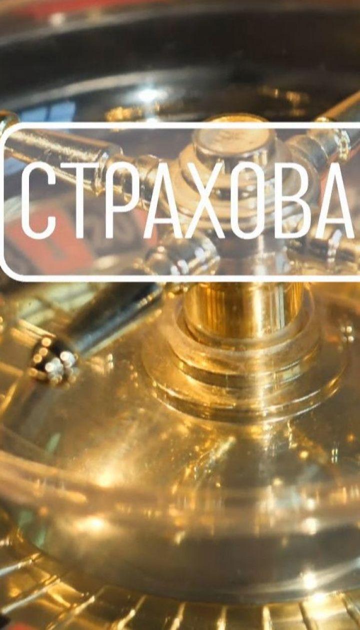 Подарок или ловушка: с 1 января 2020 украинцы сами будут выбирать тариф на газ