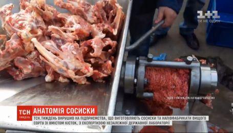 Кістки замість м'яса: чи покарають недобросовісних виборників сосисок та напівфабрикатів