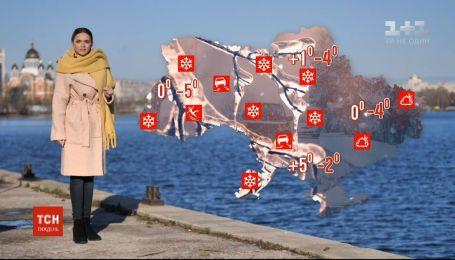 Метеозалежність: коли до України прийде справжня зима