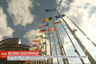 Україні слід готуватися до уже скандального саміту НАТО у Лондоні та аншлюсу Білорусі