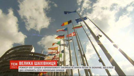Украине следует готовиться к уже скандальному саммиту НАТО в Лондоне и аншлюсу Беларуси