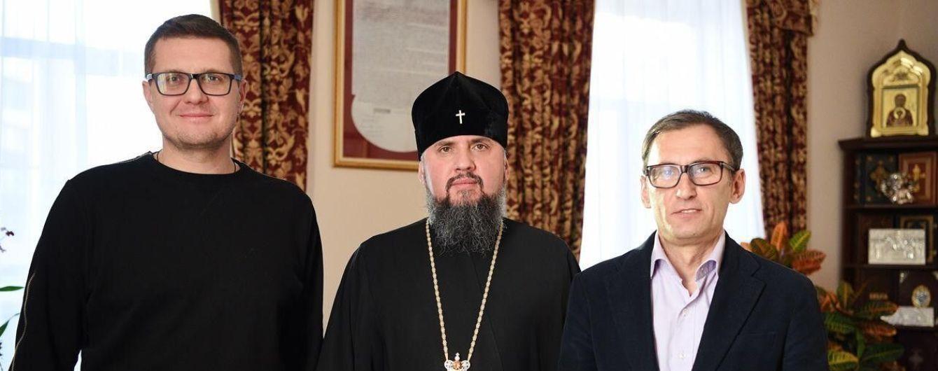 Баканов пришел на беседу к митрополиту Епифанию
