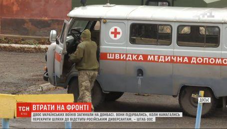 При попытке российских диверсантов проникнуть в тыл украинской армии погибли двое воинов