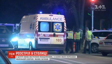 Полицейские Киева разыскивают убийцу трехлетнего ребенка в центре Киева
