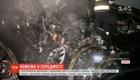 У Дніпрі вночі загорівся електрокар, постраждали і сусідні авто