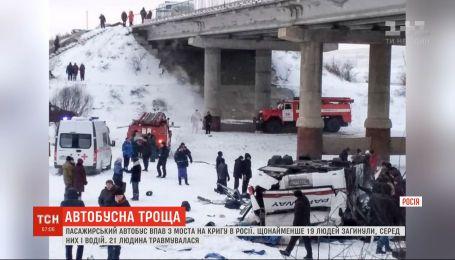 У Росії пасажирський автобус злетів з мосту і впав на лід, є загиблі