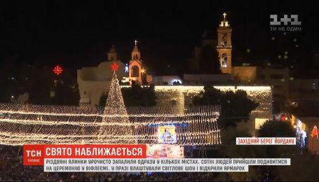 Одразу кілька світових столиць запалили вогники ялинок в очікуванні свята