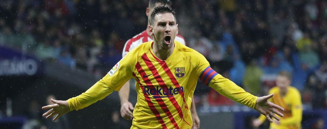 """""""Віддайте йому """"Золотий м'яч"""". Мессі приніс """"Барселоні"""" перемогу у битві з """"Атлетіко"""""""