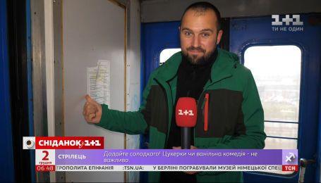 Уникальный аттракцион: Сніданок провел инспекцию электрички Киев-Тетерев