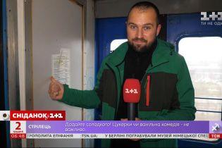 Унікальний атракціон: Сніданок провів інспекцію електрички Київ-Тетерів