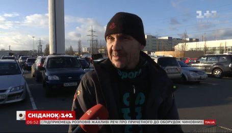 Ездили ли украинские водители в нетрезвом состоянии хотя бы раз в жизни – опрос Сніданка