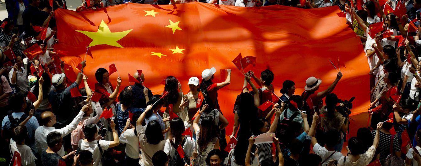Китай запровадив санкції проти США у відповідь на закон щодо Гонконга