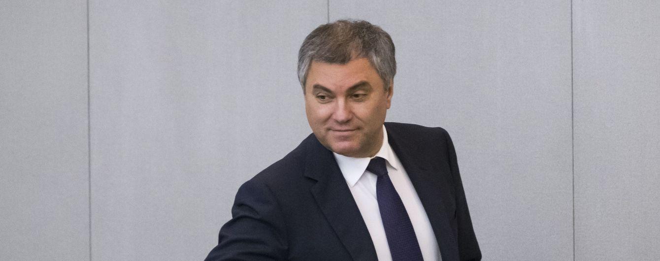 """Спикер Госдумы пригрозил Украине """"выходом из ее состава нескольких областей"""". Как отреагировали украинские политики"""