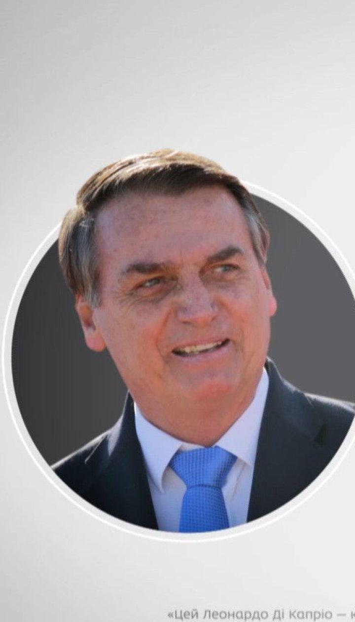 Президент Бразилії звинуватив Леонардо Ді Капріо у причетності до підпалення лісів Амазонії