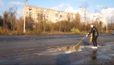 Проверка городов: Артем Ивченко проинспектировал дороги Полтавы