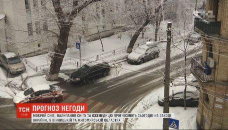 Мокрий сніг і ожеледиця: кілька областей України накриє зимова негода