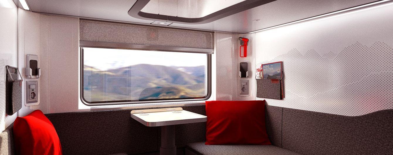 В Австрії представили поїзд із революційним дизайном і комфортом для пасажирів