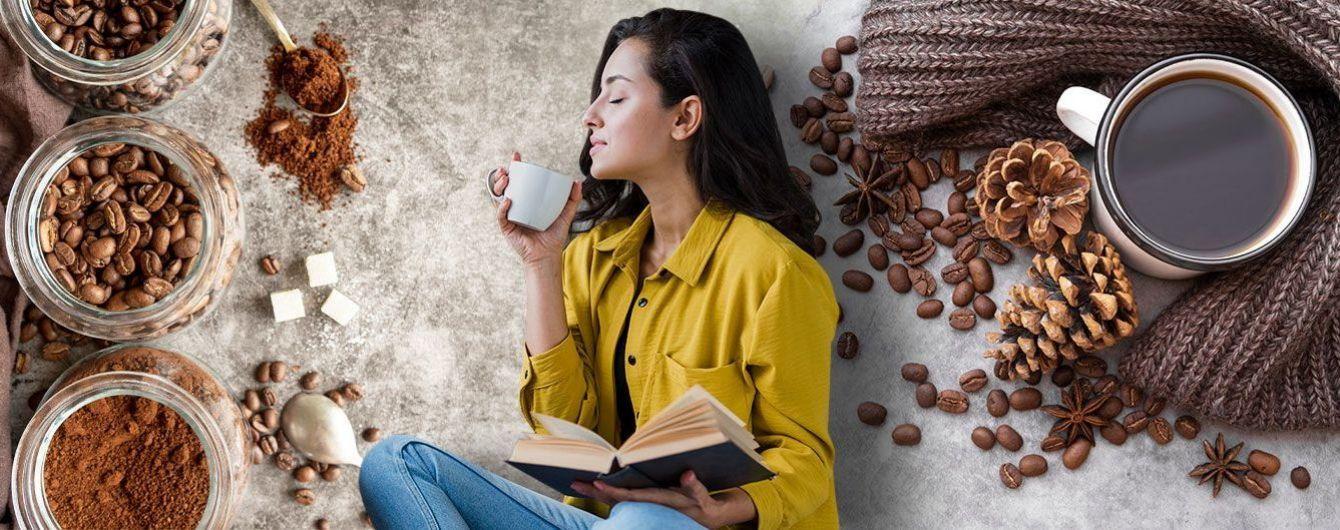 Яка кава у вашій чашці