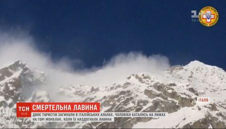 Двое туристов погибли в Итальянских Альпах