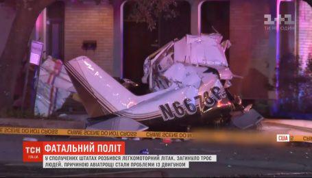 Роковой полет: в США разбился небольшой самолет