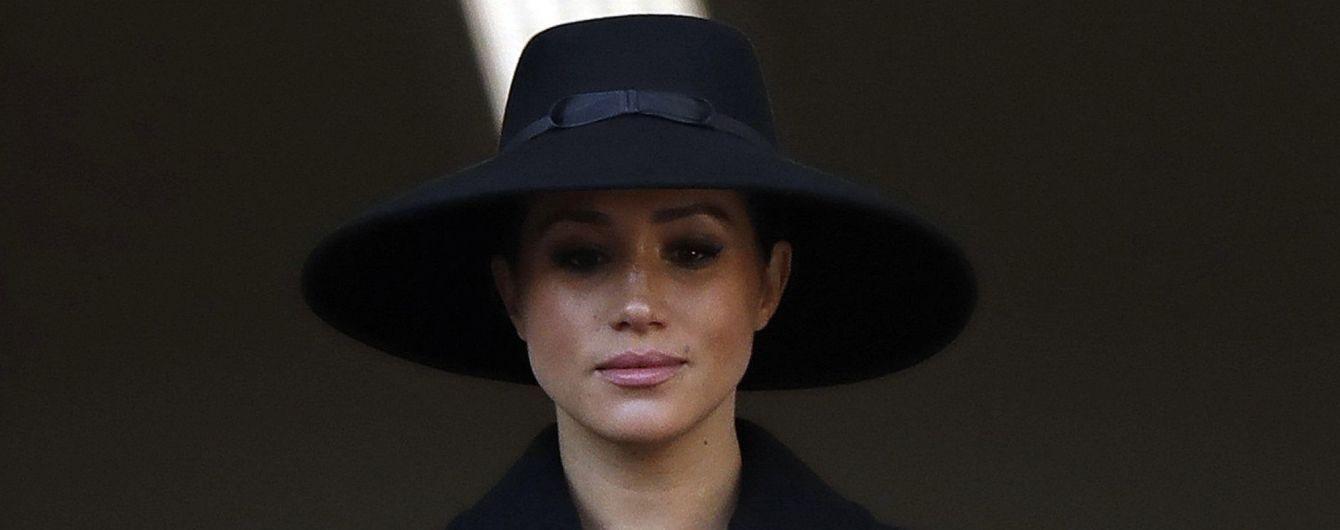 Приставленная королевой помощница Меган Маркл ушла в отставку - СМИ