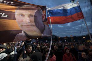 У ЄС засудили наказ Путіна відібрати землі окупованого Криму в тих, хто не має громадянства РФ