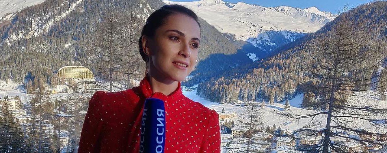 Яхта і літак за $120 млн. Навальний показав розкоші російської пропагандистки і коханки голови держбанку ВТБ
