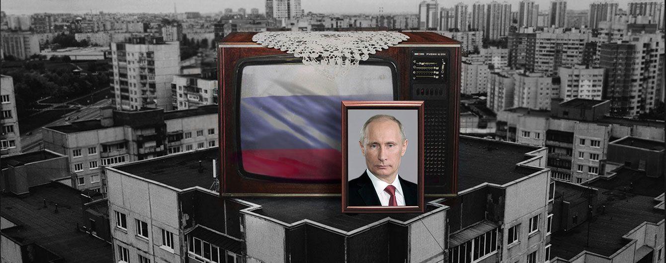 Формула российского патриотизма