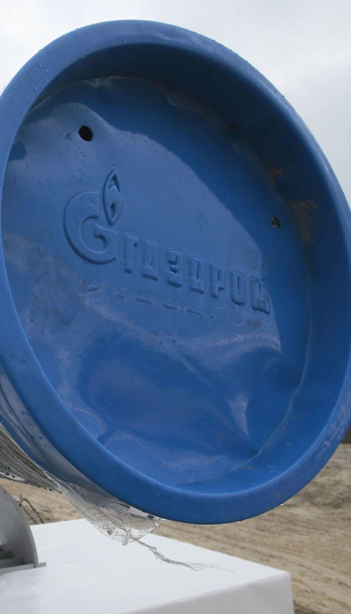 """""""Нафтогаз"""" запланировал взыскать 3 млрд долларов с """"Газпрома"""" до конца 2020 года"""