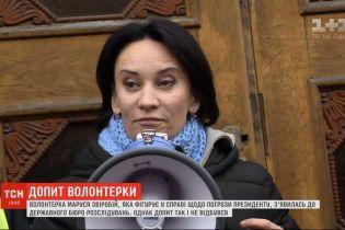 Допит не відбувся: волонтерка Маруся Звіробій разом із адвокатами з'явилась у ДБР