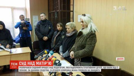 Судовий процес розпочався у Дніпрі над педагогом, яка тримала дітей на ланцюгу
