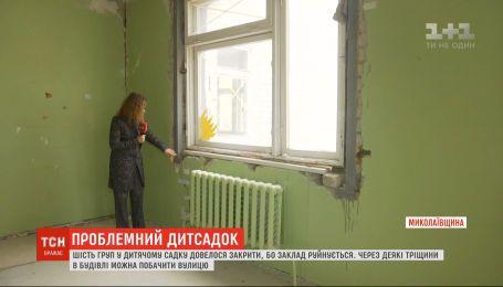 Через трещины видно улицу: в Николаевской области детсад ждет ремонт 15 лет