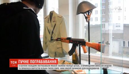 Из берлинского музея Штази украли медали и золото на тысячи евро