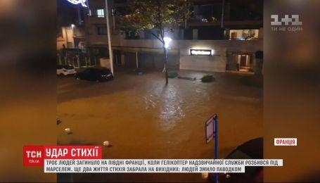 Під час повені на півдні Франції розбився гелікоптер з трьома рятувальниками