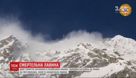 Лавина в Альпах Италии накрыла двух мужчин, которые катались на лыжах