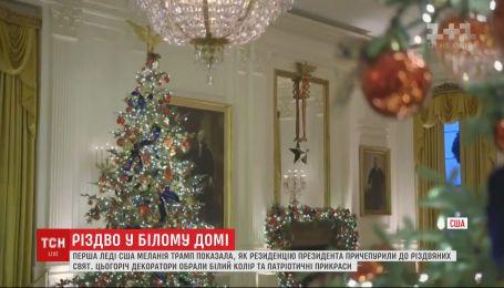 Перша леді США показала, як причепурили резиденцію американського президента