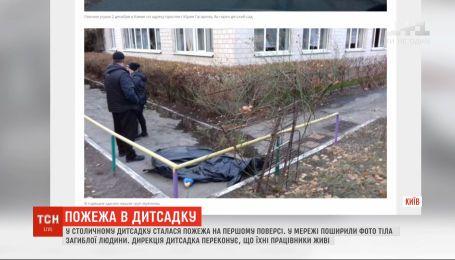Пожежа сталась у дитсадочку Києва: біля закладу знайшли тіло чоловіка