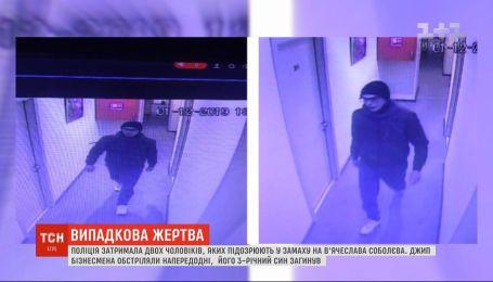 Колишніх бійців АТО підозрюють у вбивстві 3-річного сина бізнесмена Соболєва
