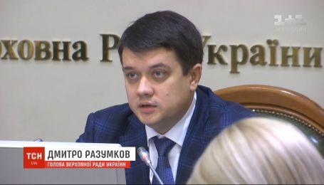 Украинские политики отреагировали на слова спикера Госдумы РФ о потере областей