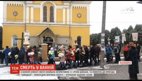 11-річна дівчинка вчаділа у власній оселі на Львівщині
