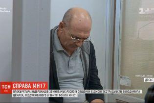 Справа MH17: Нідерланди звинувачують Росію у відмові видати підозрюваного Цемаха
