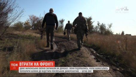 Окупанти продовжують обстріли на фронті, діють диверсійні групи ворога