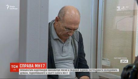 Дело MH17: Нидерланды обвиняют Россию в отказе выдать подозреваемого Цемаха