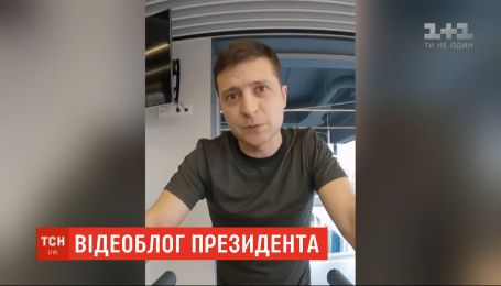 Зеленський розповів про плани щодо України під час тренування біговою доріжкою