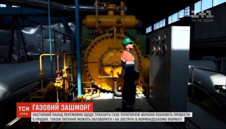 За кілька тижнів закінчується 10-річний контракт на транзит російського газу через Україну